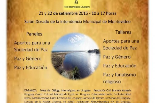 Foro-Interreligioso-2015-Poster-e1442508829357.jpg