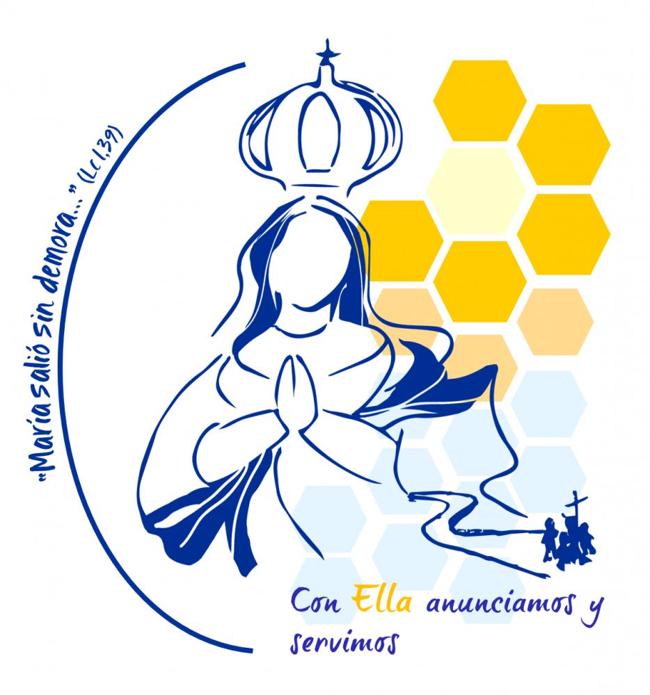 Logo ganador II° Congreso Mariano de Montevideo / Fuente: Luisiana Caballero Cotto