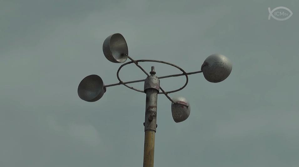 Antiguo instrumento de medición ubicado en lam torre del Observatorio /ICMtv